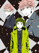 OVA Cover 1