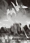 Manga Chapter 18