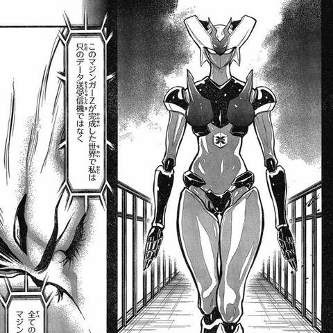 Minerva's original robot form
