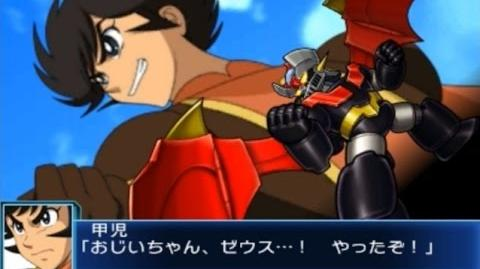 【SRWBX】 マジンガーZ(ゴッドスクランダー) All Attacks 【スーパーロボット大戦BX】