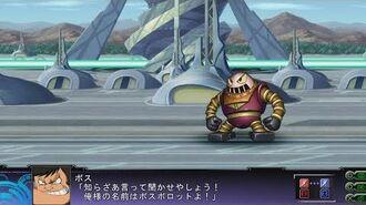 Super Robot Wars Z3 Tengoku-Hen - Boss Borot Attacks