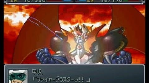 Super Robot Taisen α Gaiden - Mazinkaiser Appearance and Attacks