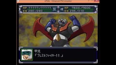 Super Robot Wars Alpha 1 Powered Mazinger Z All Attacks
