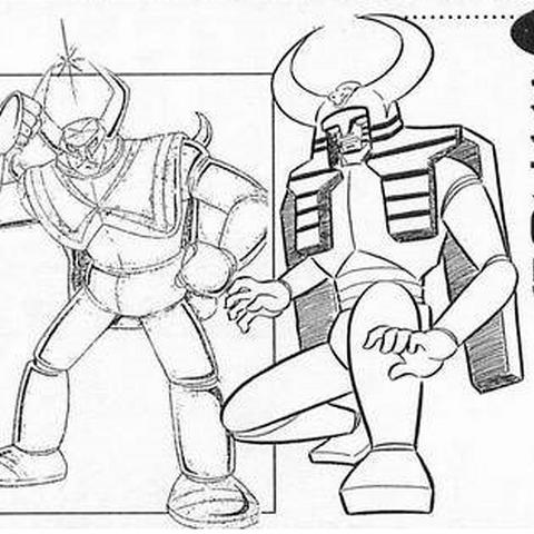 Gaia Q5's Go Nagai design (left) & Ota's design (right).