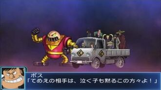 Super Robot Wars BX - Boss Borot Attacks