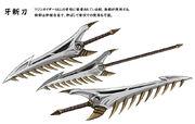 Machine dtl sword