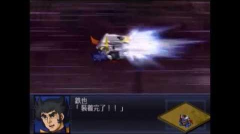 Super Robot Wars Alpha 2 Great Mazinger All Attacks