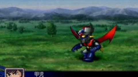 Super Robot Wars Z - Mazinger Z (All Attacks)