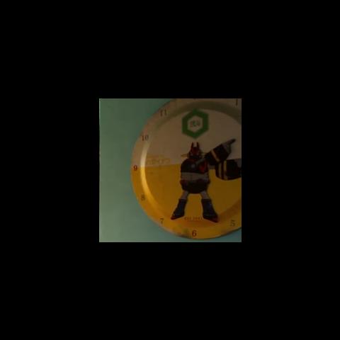 Hiro's Clock