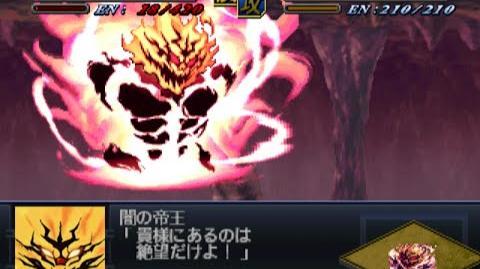 Super Robot Wars Alpha 2 - Emperor of Darkness Attacks
