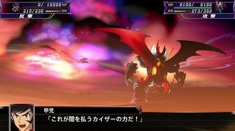 スーパーロボット大戦X マジンカイザー 全武装 Super Robot Taisen X - Mazinkaiser All Attacks