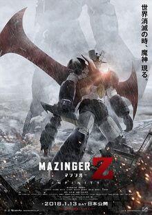 Mazinger-z-infinity