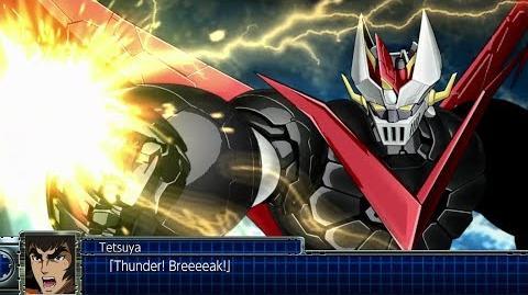 スーパーロボット大戦T グレートマジンガー 全武装 Super Robot Taisen T - Great Mazinger All Attacks