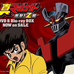 Koji and Mazinger Z
