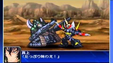 Super Robot Wars UX Mazinkaiser SKL - Mazinkaiser SKL All Attacks