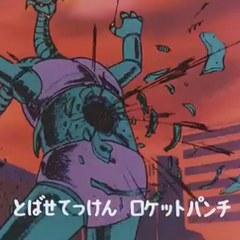 Doublas being destroyed in the Mazinger opening