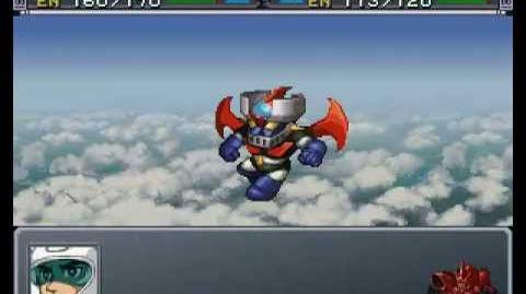 Super Robot Wars Alpha Gaiden (PSX) Mazinger Z All Attacks
