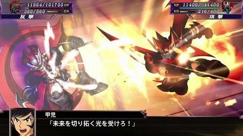 スーパーロボット大戦X vs マジンガーZERO Super Robot Taisen X - vs Mazinger ZERO