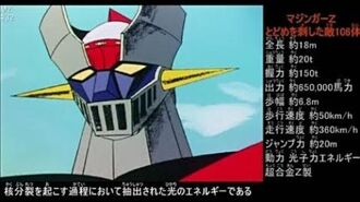 Mazinger Z All Special Moves
