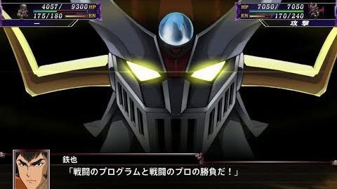 スーパーロボット大戦X グレートマジンガー 全武装 Super Robot Taisen X - Great Mazinger All Attacks