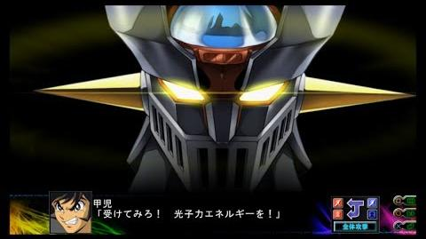 Super Robot Wars Z3 Jigoku-Hen - Mazinger Z All Attacks (Updated)