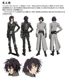 Diseño ryo magami