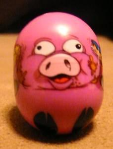 File:Pig Bean.jpg