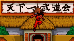 Fist of the World King