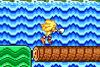 SSF Super Sonic standard attack