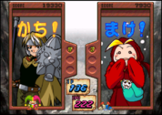 MDF Gameplay 11