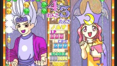 Magical Drop 3 High Priestess
