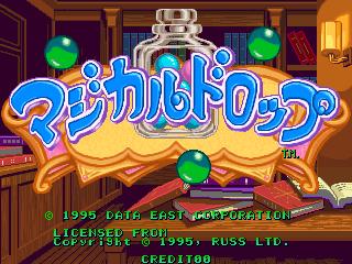 File:MagicalDrop titlescreen.png