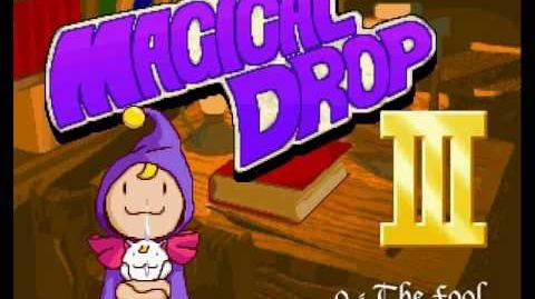 Magical Drop III Music - Fool's Dream ver. 2 (The Fool)