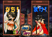 MDF Gameplay 12