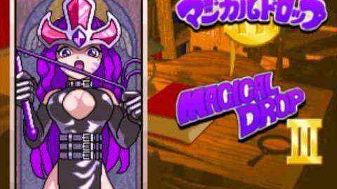 Magical Drop III (PS1, Saturn) - I'm the Best! (The Empress)