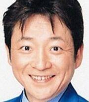 Yumizushima