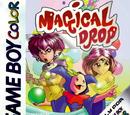 Magical Drop (Game Boy Color)