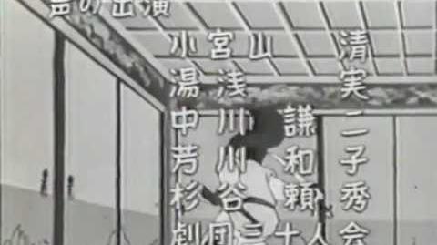 風のフジ丸(Kaze no Fujimaru) OP ED