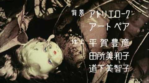 Dororon Enma-kun Ending