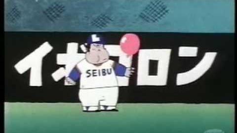 Ganbare!! Tabuchi-kun!! op