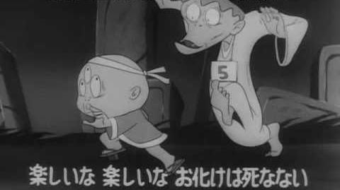 GeGeGe no Kitaro (60's OP )