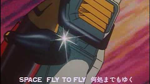 Aku Dai Sakusen Srungle - Fighting On!!