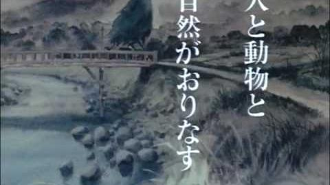 Gauche the Cellist 「セロ弾きのゴーシュ」 - Trailer 予告編