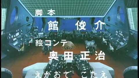Uchuu Senkan yamato 2 OP HD