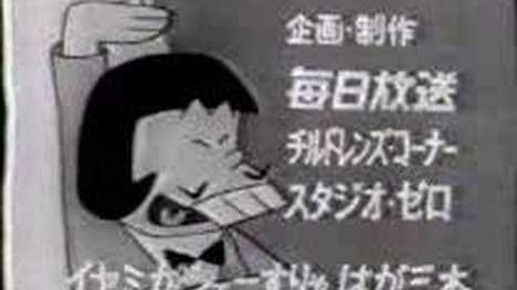1966年版 おそ松くん OP2