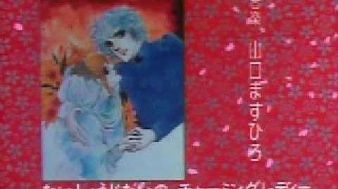 Haikara-san ga Tooru Op ED