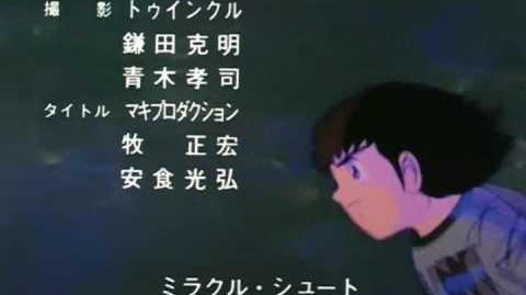 Tsubasa yo Hashire! Ending 2