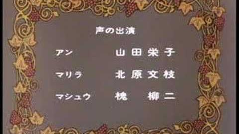 Anne of Green Gables - Japanese Ending