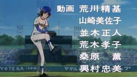 Yakyuukyou no Uta (野球狂の詩) - ED1