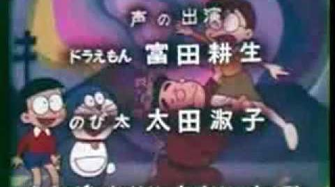 Doraemon ED(1973)